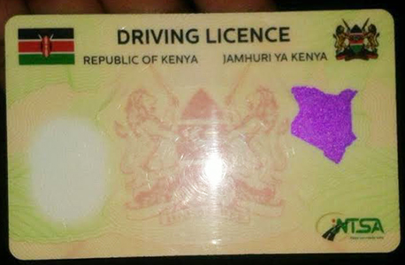 Importance of Driving License