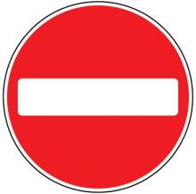 No Entry Road Sign.
